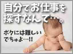 株式会社綜合キャリアオプション【1601CU0529GA11】