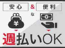 株式会社綜合キャリアオプション【1314CU0708G121】