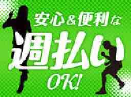 株式会社綜合キャリアオプション【1314CU0902G271】