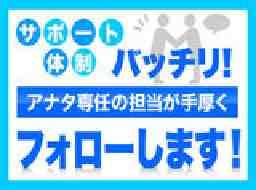 株式会社綜合キャリアオプション【1314CU1125G1394】