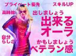 株式会社エスプールヒューマンソリューションズ札幌北口支店勤務地白石