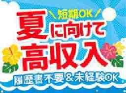 ピックル株式会社勤務地横浜西口エリア