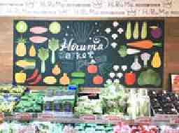 ヒルママーケットプレイス三河島店2019年9月初旬NEWOPEN