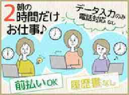 リカービジネスジャパン