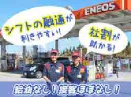 株式会社ネクステージセルフDr.Drive婦中町店