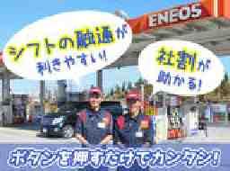 株式会社ネクステージセルフDr.Drive神川店