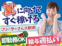 株式会社キーマレクス仙台オフィス