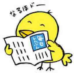 毎日新聞福間・東福間販売店