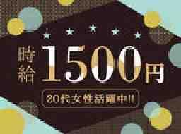 ライクスタッフィング株式会社hkd0102aa