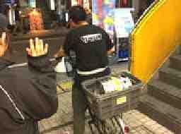 酒のソクハイ静岡本店