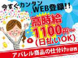 株式会社アルドール016新鎌谷エリア