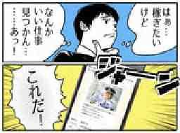 株式会社アクト警備保障【大阪市中央区淀屋橋】
