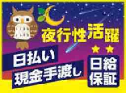 グリーン警備保障株式会社川越支社和光市エリアA0700EIR017013a013