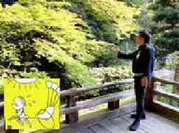 人力車のえびす屋鎌倉