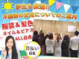 株式会社TonTon熊本支店