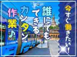 teikeiworksTOKYO松戸支店