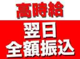 F株式会社総合運動公園エリア