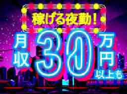 グリーン警備保障株式会社神奈川研修センター秦野エリアAK417DHK017013a038