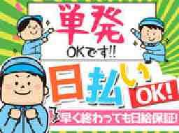 株式会社フロントライン秋田支店FLAK0002