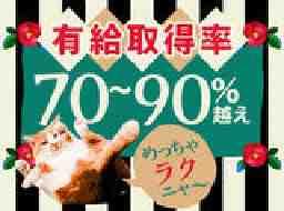 グリーン警備保障株式会社松戸支社研究学園エリアA0650017013aD