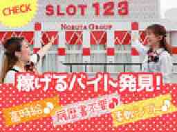 123江坂店