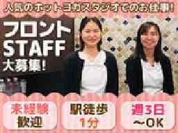 スポーツクラブNAS株式会社ホットヨガスタジオ美温原宿