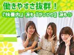 株式会社かんでんCSフォーラム関西電力グループ