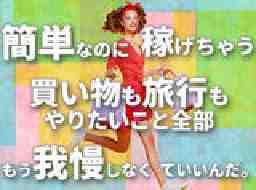 株式会社リージェンシー大宮支店与野エリアOMMB10518