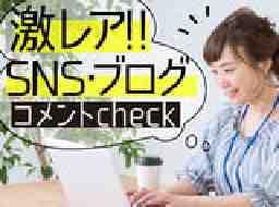 株式会社トライバルユニット横浜支社