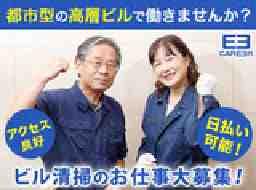 株式会社キャリア大阪支店/b029t