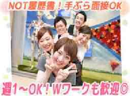 PIA上野店016