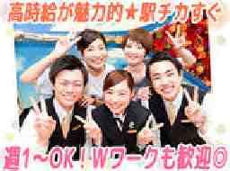 PIA川口店017
