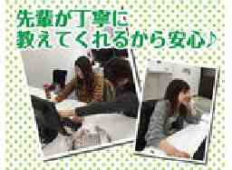株式会社リアリット勤務地札幌