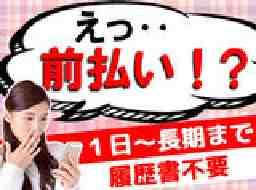 株式会社リージェンシー秋田支店AKMB20181