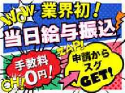 株式会社エントリー堺東営業所2