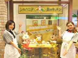 シルバニア森のキッチンレイクタウンアウトレット店