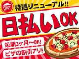 PizzaHutセリオコープ西神南店