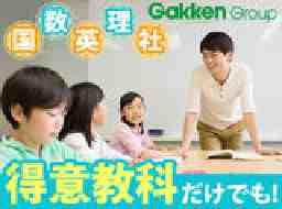 学研グループ株式会社学研エル・スタッフィング