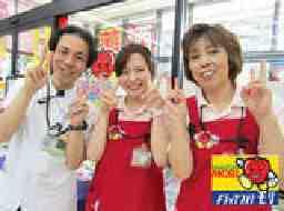 ドラッグストアモリ隈之城店10月末オープン予定
