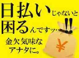 ピックル株式会社【勤務地藤井寺市】