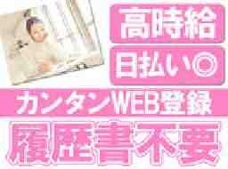 株式会社フィールドサーブジャパン大阪支店001