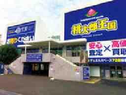 桃太郎王国西船橋店株式会社エイムアントレー