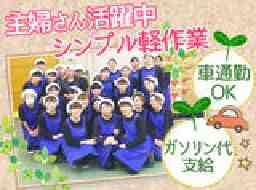 日本ラインファースト株式会社