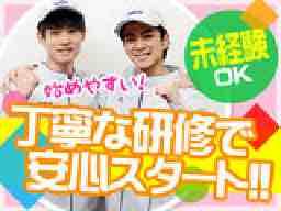日本マニュファクチャリングサービス株式会社横浜支店お仕事No.yoko180916