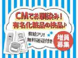 大阪運輸株式会社野洲営業所【2019年6月オープン】