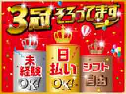 グリーン警備保障株式会社神奈川研修センター成瀬エリアAK417DHK017013a034