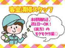 太平ビルサービス株式会社徳島営業所勤務地ホテルサンルート徳島
