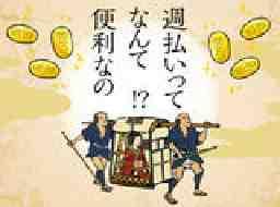 株式会社綜合キャリアオプション【1001CU0901GA1】
