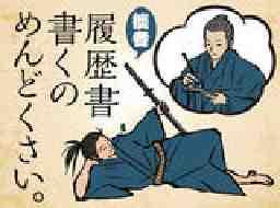 株式会社綜合キャリアオプション【3401CU0901GA4】