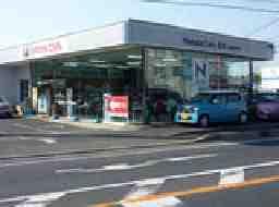 HondaCars笠間石岡6号店
